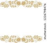 floral frame. vector... | Shutterstock .eps vector #1226798476