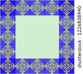 rectangular frame of colorful... | Shutterstock . vector #1226838940