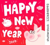 favourite piggy face  smile ... | Shutterstock .eps vector #1226848993