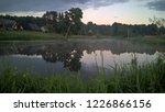evening in the village | Shutterstock . vector #1226866156