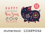 Chinese New Year 2019. Year Of...
