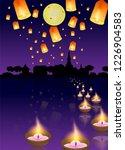 loy kratong thailand festival ... | Shutterstock .eps vector #1226904583