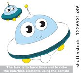ufo rocket toy transport.... | Shutterstock .eps vector #1226931589