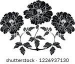 Three Flower Buds In Black