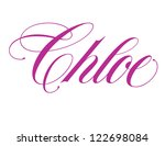 girl's name elegant vector... | Shutterstock .eps vector #122698084