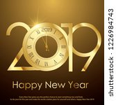 happy new year or christmas... | Shutterstock .eps vector #1226984743