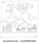 childish village drawing.... | Shutterstock .eps vector #1226989360
