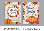 thanksgiving with orange... | Shutterstock .eps vector #1226991679