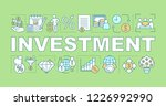 investment word concepts banner....