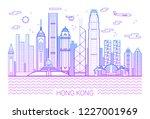 hong kong city line art vector... | Shutterstock .eps vector #1227001969