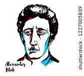 Alexander Blok Engraved Vector...