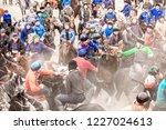 shymkent  kazakhstan  november... | Shutterstock . vector #1227024613