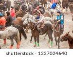 shymkent  kazakhstan  november... | Shutterstock . vector #1227024640