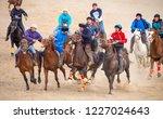 shymkent  kazakhstan  november... | Shutterstock . vector #1227024643