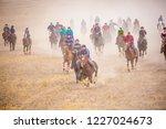 shymkent  kazakhstan  november... | Shutterstock . vector #1227024673