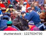 shymkent  kazakhstan  november... | Shutterstock . vector #1227024730