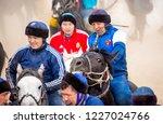 shymkent  kazakhstan  november... | Shutterstock . vector #1227024766
