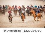 shymkent  kazakhstan  november... | Shutterstock . vector #1227024790