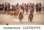 shymkent  kazakhstan  november... | Shutterstock . vector #1227024793