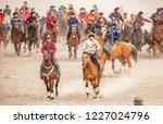 shymkent  kazakhstan  november... | Shutterstock . vector #1227024796