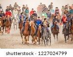 shymkent  kazakhstan  november... | Shutterstock . vector #1227024799