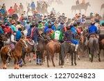 shymkent  kazakhstan  november... | Shutterstock . vector #1227024823