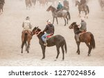 shymkent  kazakhstan  november... | Shutterstock . vector #1227024856