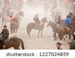 shymkent  kazakhstan  november... | Shutterstock . vector #1227024859