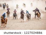 shymkent  kazakhstan  november... | Shutterstock . vector #1227024886