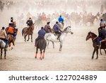 shymkent  kazakhstan  november... | Shutterstock . vector #1227024889