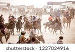 shymkent  kazakhstan  november... | Shutterstock . vector #1227024916