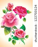 roses | Shutterstock .eps vector #122703124