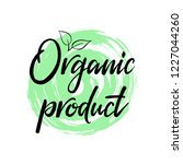 organic product hand written... | Shutterstock .eps vector #1227044260