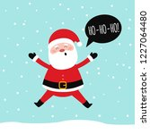 merry christmas  cute jumping...   Shutterstock .eps vector #1227064480