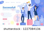 flat design  web page template... | Shutterstock .eps vector #1227084136