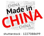 made in china | Shutterstock . vector #1227088699