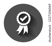 approved certificate medal icon ... | Shutterstock .eps vector #1227106069
