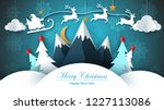 merry christmas  happy new year ...   Shutterstock .eps vector #1227113086