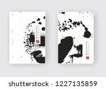 black ink brush stroke on white ... | Shutterstock .eps vector #1227135859