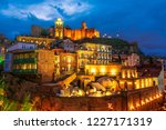 view of the old town of tbilisi ... | Shutterstock . vector #1227171319