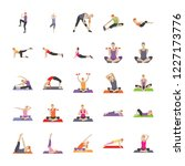 fitness and exercises flat... | Shutterstock .eps vector #1227173776