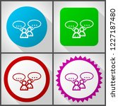 vector icons with 4 options....   Shutterstock .eps vector #1227187480