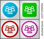 vector icons with 4 options....   Shutterstock .eps vector #1227190456
