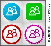 vector icons with 4 options....   Shutterstock .eps vector #1227190726