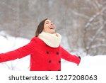 joyful woman breathing fresh...   Shutterstock . vector #1227208063