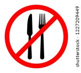 red prohibition food sign.... | Shutterstock .eps vector #1227209449