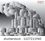 cityscape of cathedral of... | Shutterstock .eps vector #1227211960