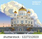 cityscape of cathedral of... | Shutterstock .eps vector #1227212023
