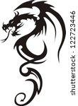 tattoo dragon vector... | Shutterstock .eps vector #122723446