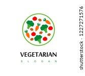vegetable logo  vegan label... | Shutterstock .eps vector #1227271576